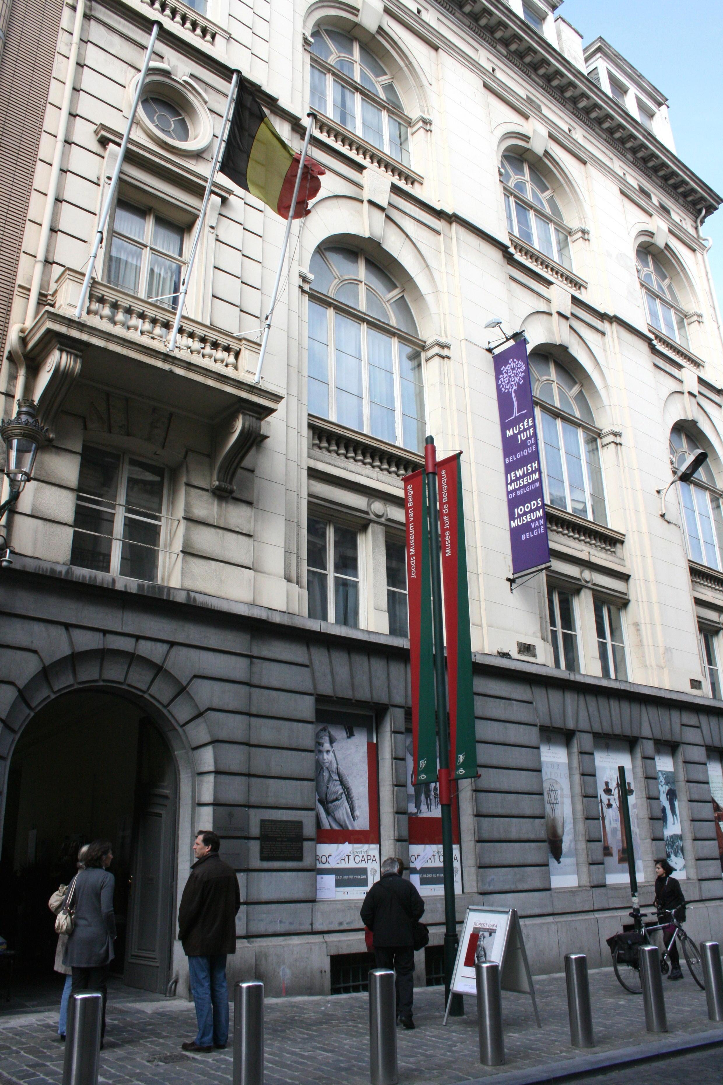 L'entrée du Musée juif de Belgique, à Bruxelles.