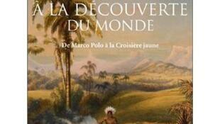 La couverture du livre d'Alain Dugrand et Michèle Polak.