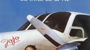"""""""Jacques Brel, el viaje al fin de la vida"""" fue publicado por las ediciones L'Archipel."""