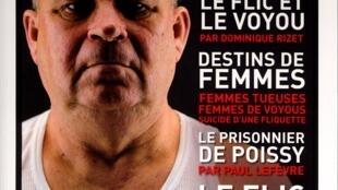 Un nouveau trimestriel est dans les kiosques « Crimes et Châtiment ». C'est une revue luxueuse consacrée aux faits divers.