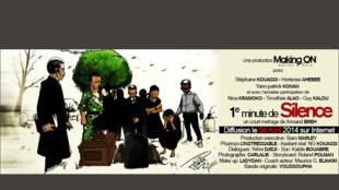 Le court métrage ivoirien <i>Une minute de silence </i>est disponible gratuitement sur Internet.