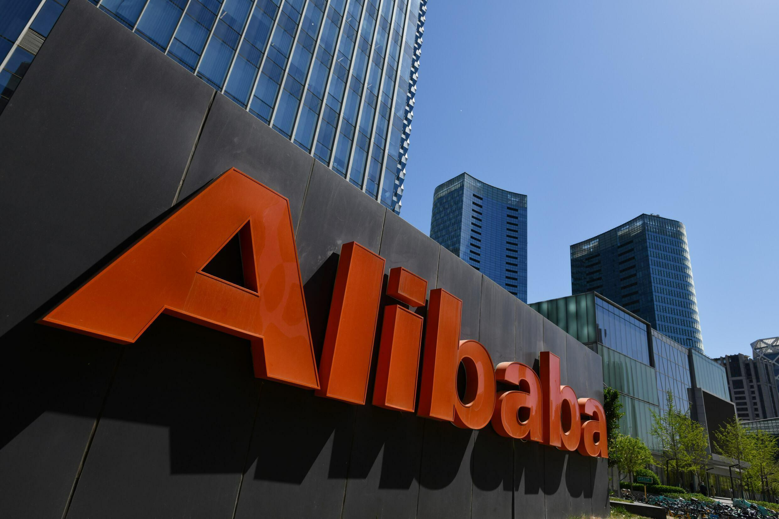 Alibaba said it was cooperating with a police investigation of sexual assault allegations made by a company employee and had suspended 'relevant parties suspected of violating our policies and values'