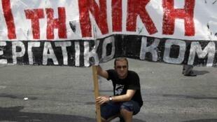 Manifestation contre les mesures d'austérité à Athènes, le 4 juin 2011.