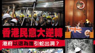七月一日香港反對派遊行示威演變成暴力衝擊