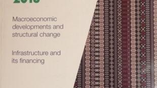 African Economic Outlook 2018 report