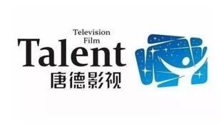 图为遭深圳股市交易所关注股权减持问题的浙江唐德影视公司广告标识