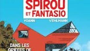 La couverture du dernier volet de Spirou et Fantasio.