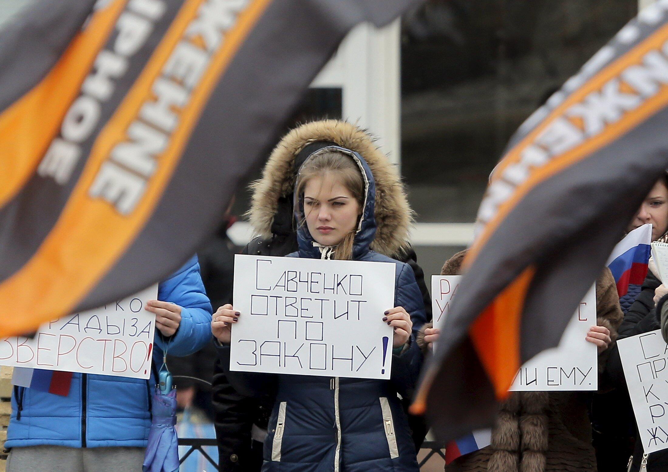 Пикет движения НОД перед судом Донецка с требованием строгого приговора Надежде Савченко. 22 матра 2016