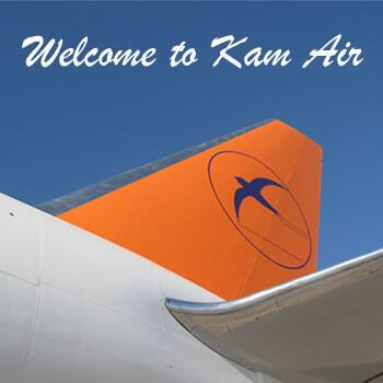 Kam Air's logo