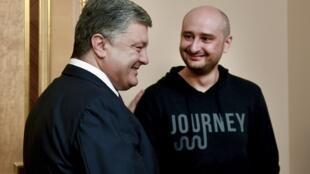 Президент Украины Петр Порошенко встретился с Аркадием Бабченко, Киев, 30 мая 2018.