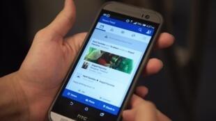 Chính quyền Thái đã yêu cầu Facebook đóng trên 300 tài khoản bị cho là bôi nhọ Hoàng tộc Thái.