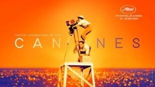 Для постера использована фотография, сделанная во время съемок дебютного фильма Аньес Варда. Это она стоит на спине техника