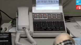 日本秋田縣設置的預防自殺電話熱線