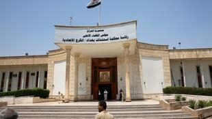 Baghdad's Karkh main appeals court building in the western sector of the Iraqi capital where Frenchmen were sentenced to death for joining the Islamic State group