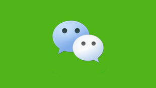 China Wechat 中国微信