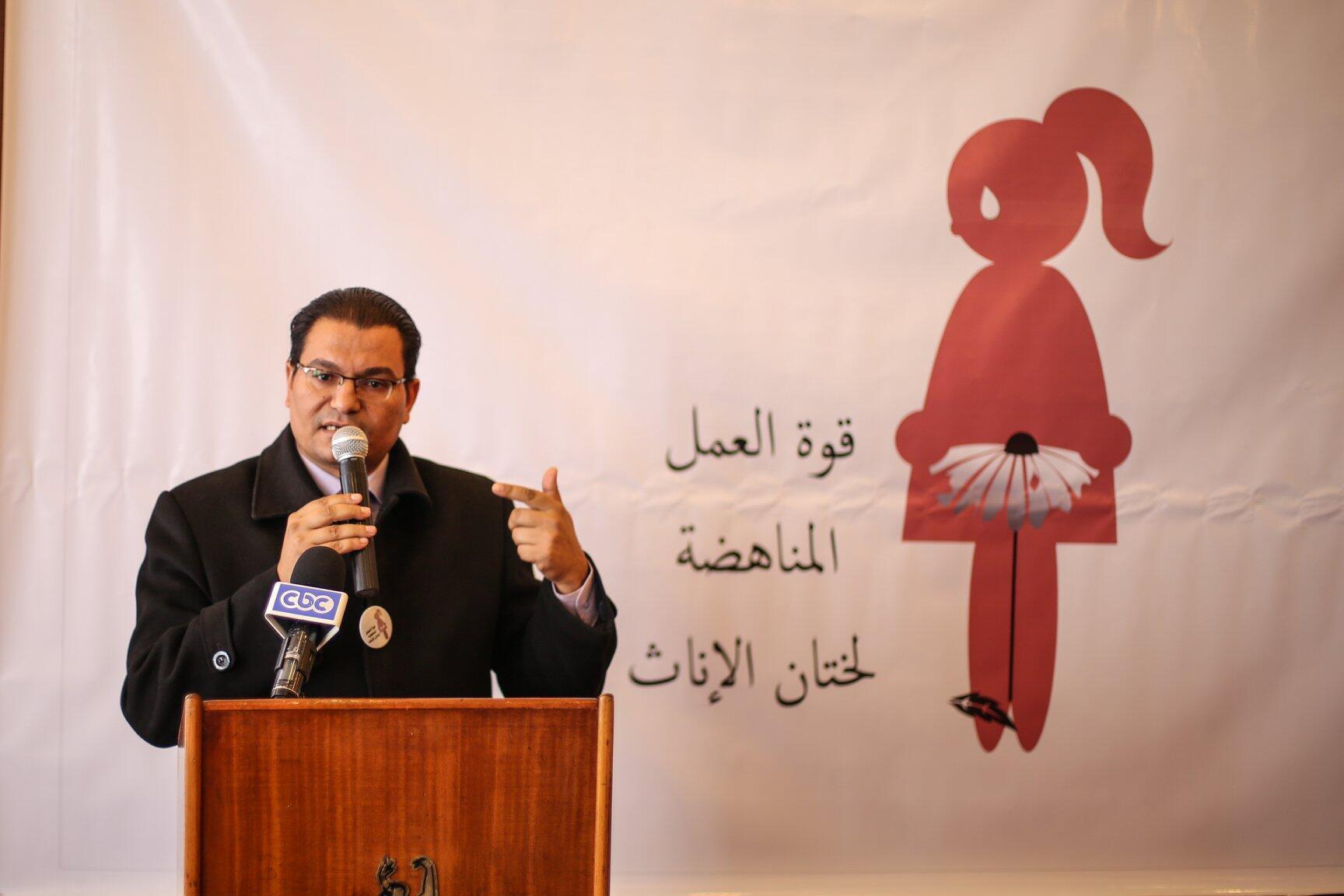 Human rights lawyer Reda Eldanbouki works through his own support centre and other NGOs to stop FGM in Egypt.