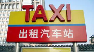 Pour les voyageurs, il peut être assez difficile de communiquer dans une langue comme le chinois, qui n'utilise pas l'alphabet latin.