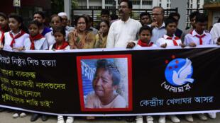 Masu zanga-zanga a birnin Dhaka