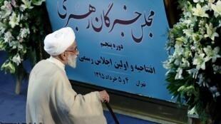 آیت الله احمد جنتی، رییس مجلس خبرگان رهبری و دبیر شورای نگهبان