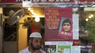 Entrada de una librería en Islamabad, el 8 de octubre de 2013.