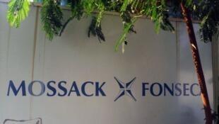 Ofishin alkalai a Panama mai suna Mossack Fonseca  ya fitar da takardun sirrin a ranar Lahadi.
