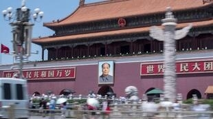La place Tian'anmen, où se trouve la Cité interdite et le mausolée de Mao Zedong, le 4 juin 2018.