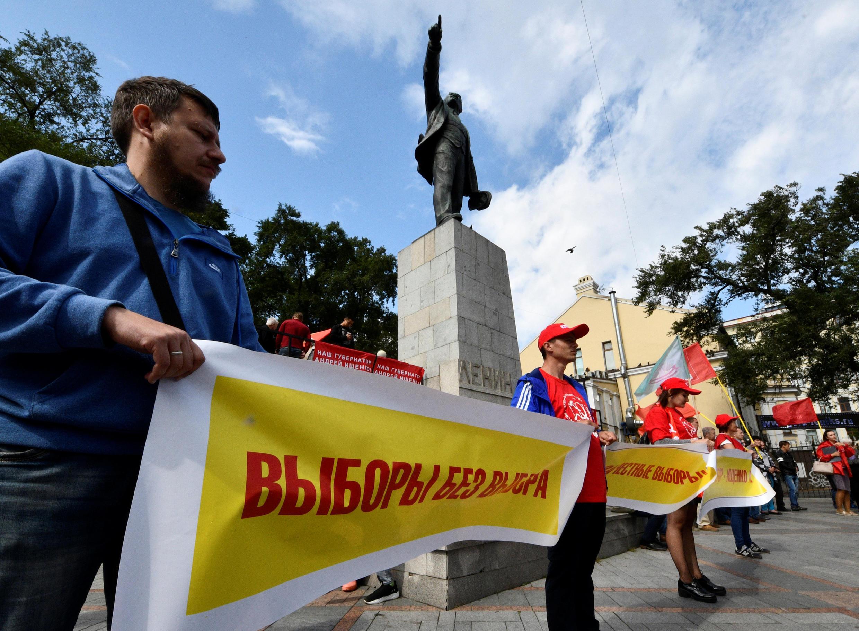 Митинг КПРФ во Владивостоке. Сентябрь, 2018