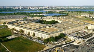Trụ sở bộ Quốc Phòng Mỹ (Lầu Năm Góc), Washington DC.