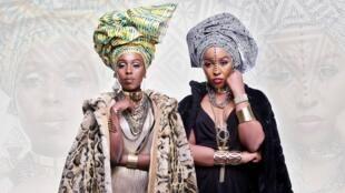 Charly na Nina wanamuziki wa Kike nchini Rwanda wanaofanya vema ndani na nnje ya nchi yao