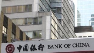 Ngân hàng TQ và đe dọa nợ khó đòi