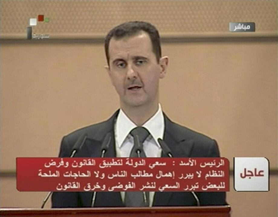 O presidente sírio, Bashar al-Assad, pediu o diálogo nacional em seu discurso na tevê nesta segunda-feira.