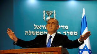 Benyamin Netanyahu, Premier ministre israélien, le 28 décembre 2016 à Jérusalem.
