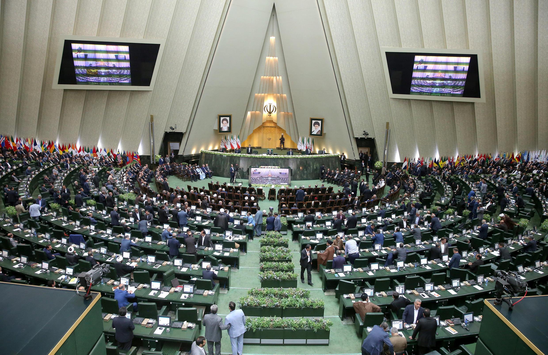 Le Parlement iranien, à Téhéran. 伊朗议会 慑于德黑兰