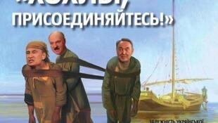 """Обложка украинского еженедельника """"Тиждень"""""""
