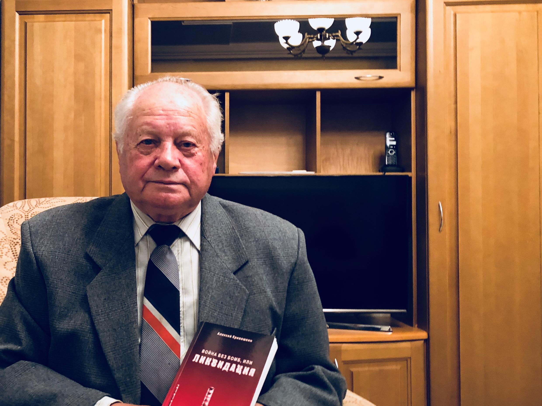 Полковник военной контрразведки КГБ СССР Алексей Кривошеин