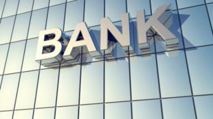 Pour encourager la création de petites et moyennes entreprises, le gouvernement angolais multiplie les initiatives pour faciliter l'accès au crédit bancaire.