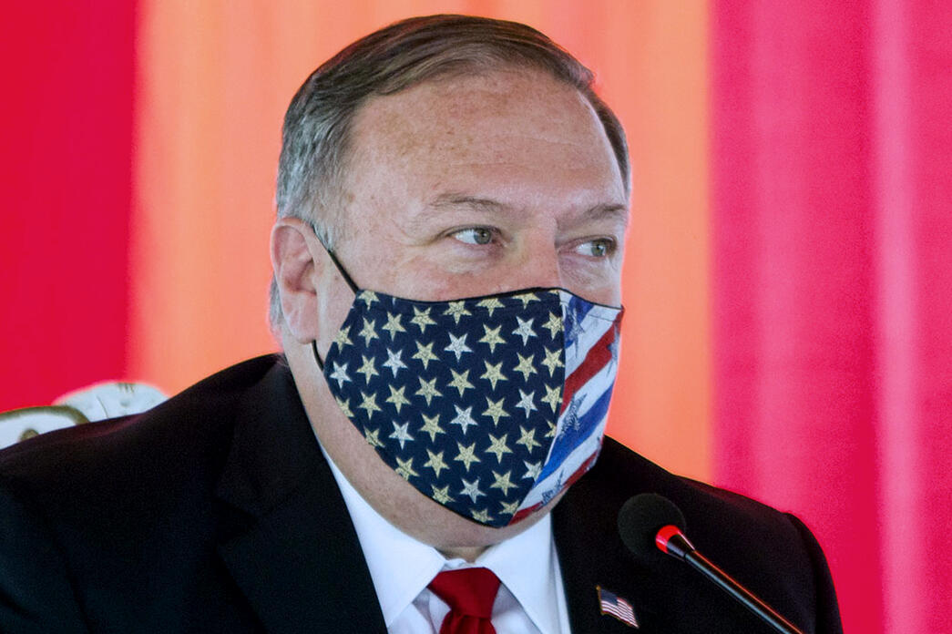 On a South American trip, US Secretary of State Mike Pompeo has highlighted the economic devastation of Venezuela under Nicolas Maduro's rule