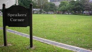 """""""Khu tự do phát biểu"""" tại Singapore"""