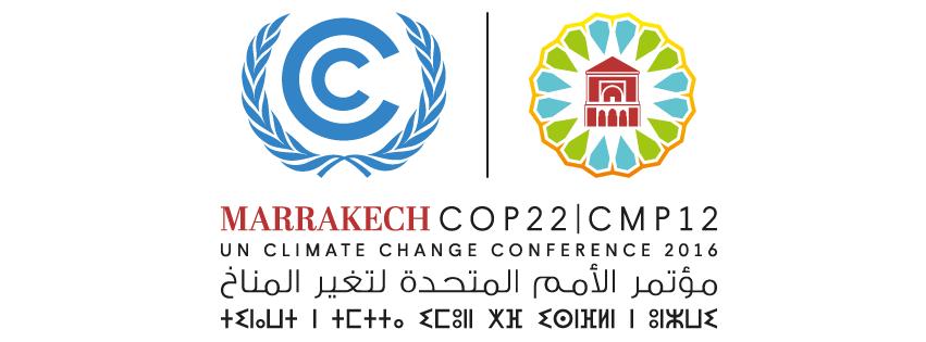 摩洛哥馬拉喀什氣候會議標誌