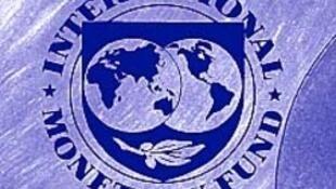 Logo do Fundo Monetário Internacional