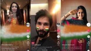 抖音國際版TikTok印度用戶資料圖片