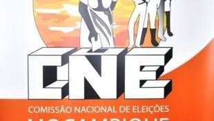 Espera-se a resposta da Comissão Nacional de Eleições à queixa da Renamo