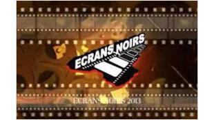 La 17e édition du festival Ecrans noirs à Yaoundé au Cameroun.