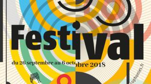 L'affiche (détail) des 35ème Francophonies en Limousin qui ont lieu du 26 septembre au 6 octobre 2018.