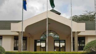 La Cour africaine des droits de l'homme et des peuples  à Arusha en Tanzanie.