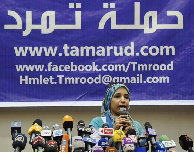 Phong trào Tamarud biểu tình tại Cairo, 29/05/2013, kêu gọi bất tín nhiệm tổng thống Mohamed Morsi