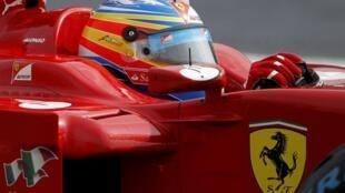 Para Stefano Domenicali, chefe da equipe Ferrari, esta será a última temporada decepcionante da Ferrari.