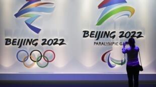 有北京2022年冬奧會標識照片