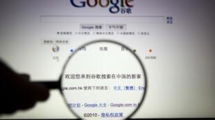 Фото:  Google в Китае: Добро пожаловать на китайскую поисковую страницу