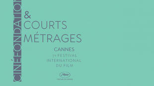 L'Affiche des Sélections de courts métrages au Festival de Cannes 2018.